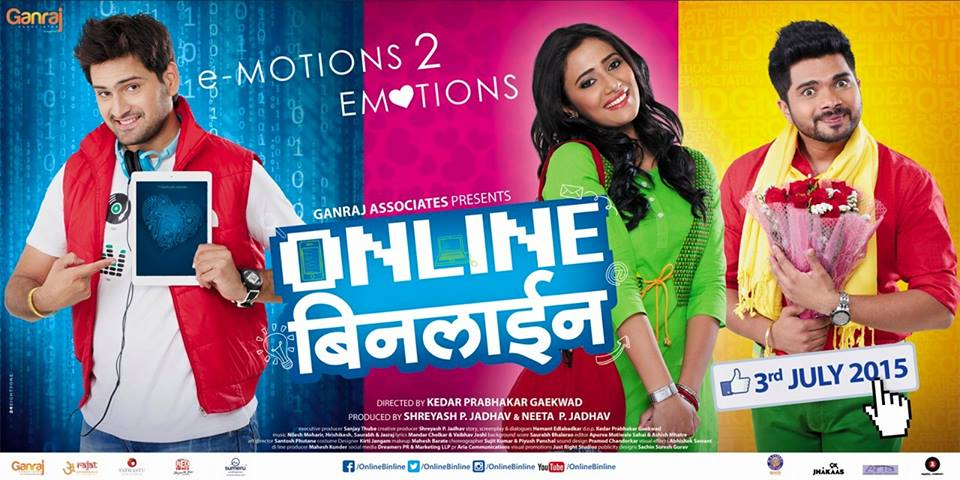 Watch Full Marathi Movies Online free - Filmlinks4uis