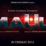 Mauli Marathi Movie Cover Poster