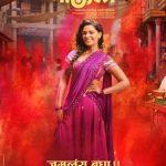 Mauli Marathi Movie Posters