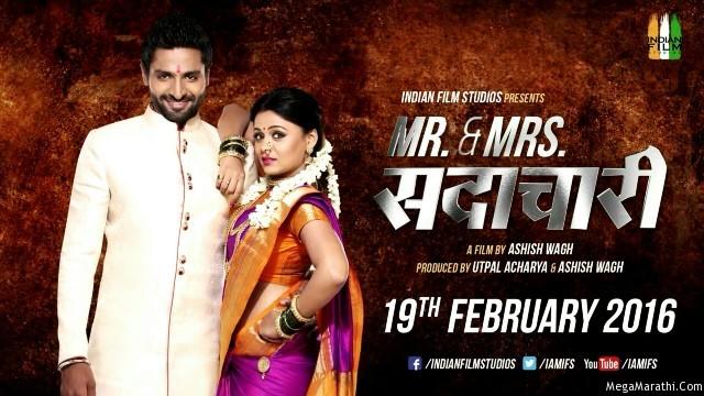 Mr Mrs Sadachari Full HD Poster