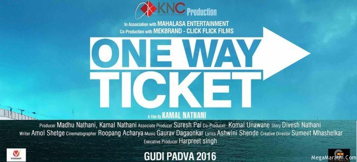 One way ticket poster