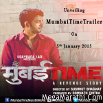 Mumbai Time Poster
