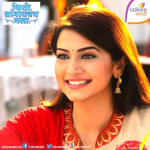 Colors Serial Online Apni Tv