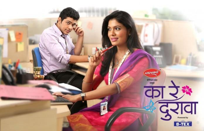 Ka Re Durava-Zee-Marathi-Serial