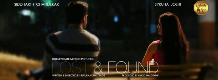 Lost And Found Marathi Movie Poster Featured