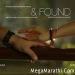 Lost And Found Marathi Movie Still Photos 2