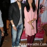 Rakesh Bapat And Vaidehi Parshurami