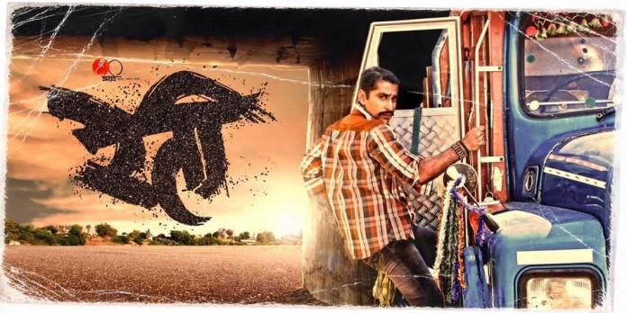 Reti Marathi Movie Poster Featured