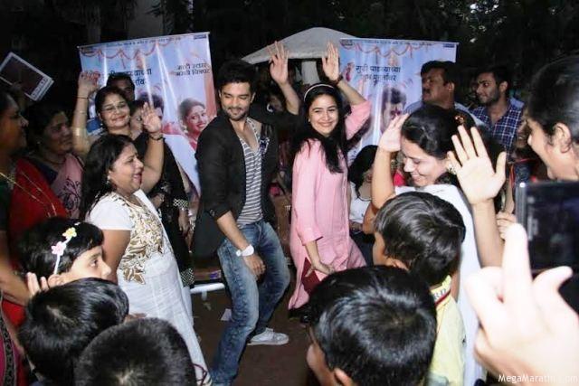 Women's Day By Vrundavan Marathi Actors