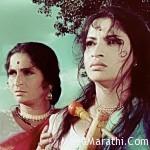 pinjara movie actress