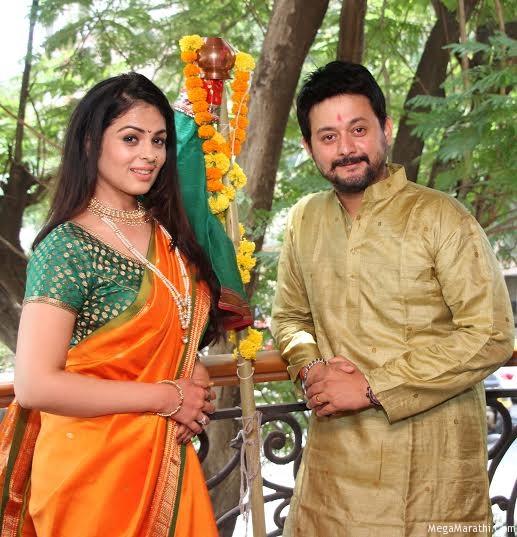 Bhansali Productions Lal Ishq Marathi Movie