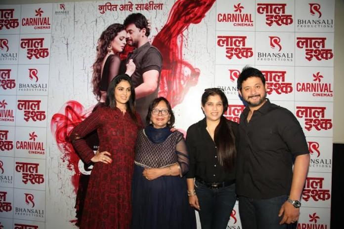 Laal Ishq Marathi Movie Mystery 2