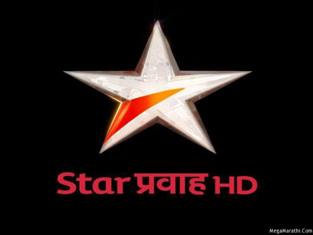 Star Pravah HD Channel Logo