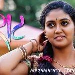 Rinku Rajguru Sairat Marathi Movie Actress