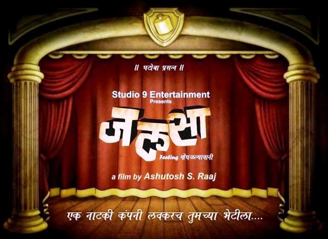 Jalsa Marathi Movie Poster
