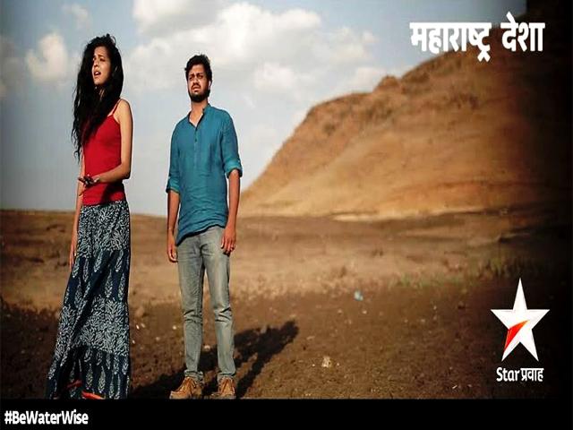 Star Pravah launches initiative #BeWaterWise for Maharashtra
