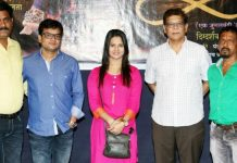 Paij Marathi Movie