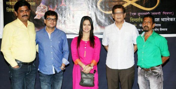 Paij Marathi Movie