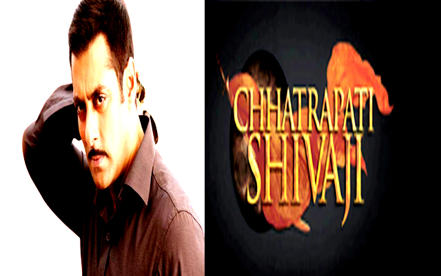 Salman Khan to Star in Riteish Deshmukh's Marathi film Chhatrapati Shivaji