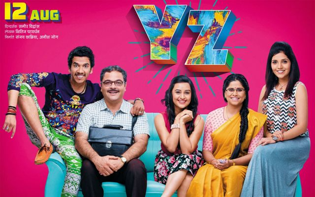 YZ Marathi Movie | Official Trailer Launched