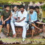 Yaari Dosti MArathi Movie Actors