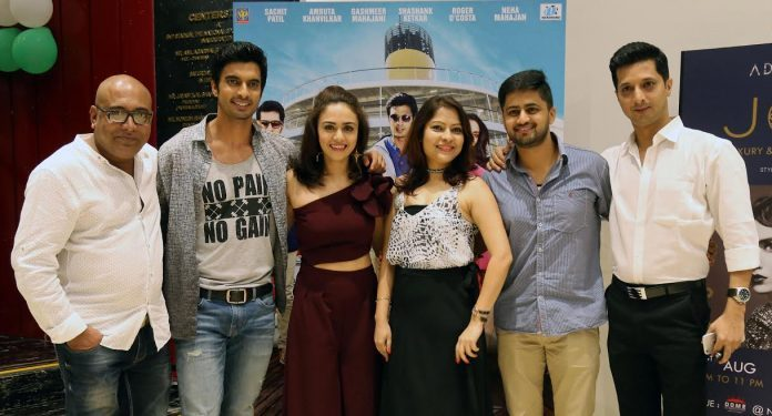 Grand Music Launch of ONE WAY TICKET