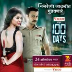 100-days-hot-poster