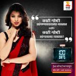 100-days-zee-marathi-serial-tejaswini-pandit