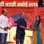best-actress-award-sayali-sanjeev-2