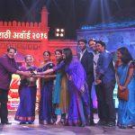 Zee Marathi Best Serial Award 2016
