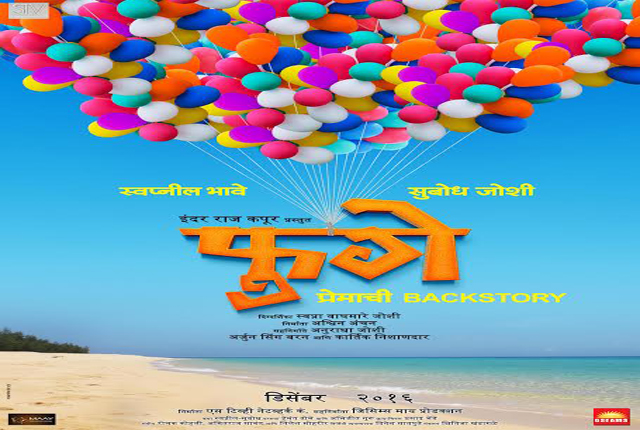fugay-marathi-movie-featured-poster