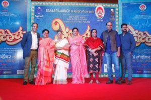 ventilator-marathi-movie-team