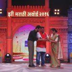 zee-marathi-best-aaji