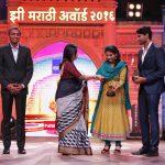 zee-marathi-2016-best-pair