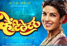 Ventilator-Marathi-Movie-poster-featured