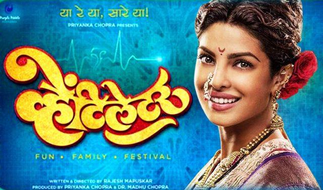 Ventilator-Marathi-Movie-poster-featured