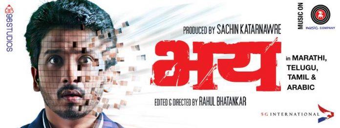 bhay-marathi-movie-featured-poster
