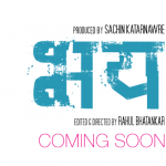 bhay-marathi-movie-poster-2