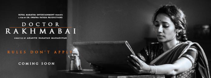 doctor-rakhmabai-marathi-movie-featured-poster