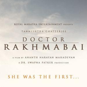 doctor-rakhmabai-marathi-movie-poster-2