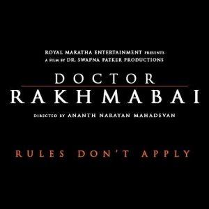 doctor-rakhmabai-marathi-movie-poster