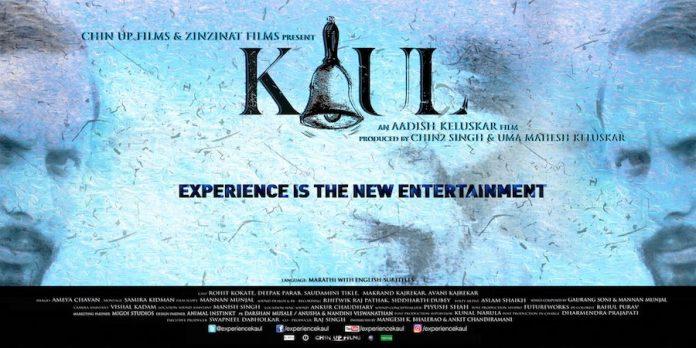 kaul-a-calling-marathi-movie-poster