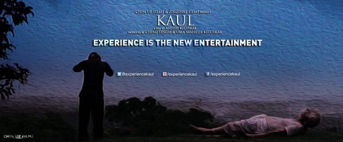 kaul-marathi-movie-featured