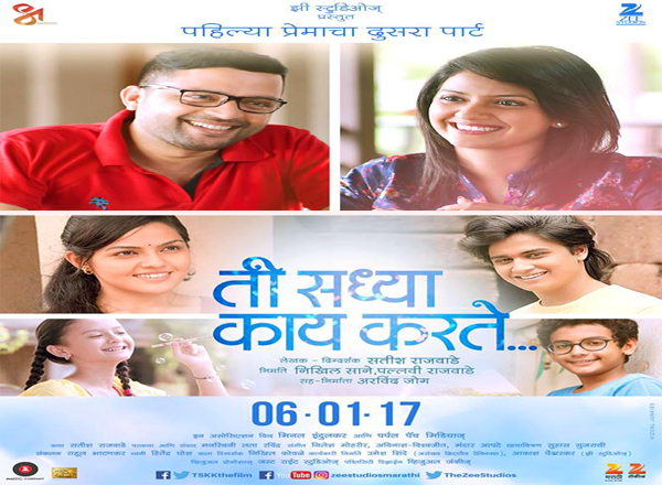 Latest Release Marathi Movies List