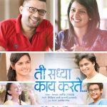 Ti Saddhya Kay Karte Marathi Movie Official Poster