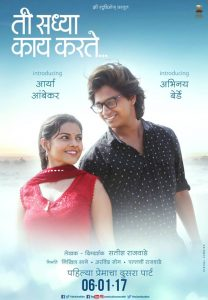 Ti Saddhya Kay Kartey Marathi Movie Poster Arya Ambekar and Abhinay Berde