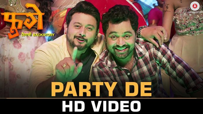 Party De Song Launched From Fugay