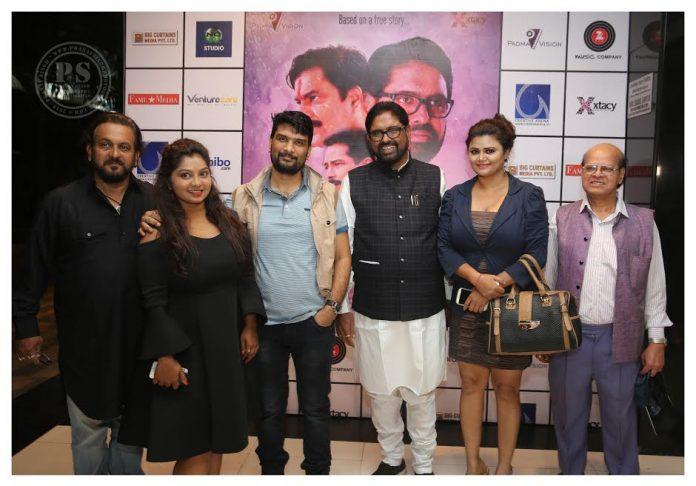 aasra-marathi-movie-release