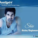 akshay-waghmare-dostigiri-actor