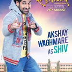 Akshay-Waghmare-Dostigiri-Marathi-Movie